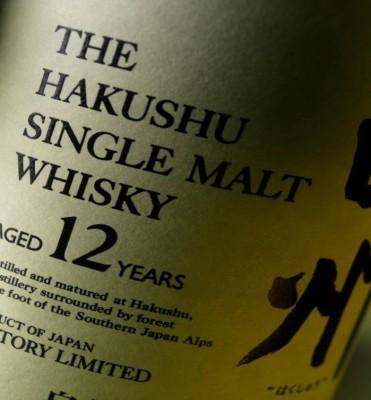 Campari Deutschland nimmt japanischen Hakushu-Whisky in Sortiment auf