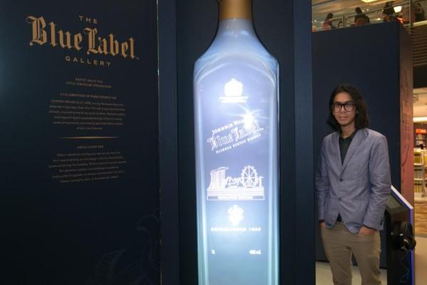 Weltweit erste 3D-Kunstausstellung in der Flasche mit Johnnie Walker