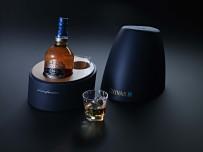 Exklusive Kooperation von Chivas Regal 18 Jahre und dem Designhaus Pininfarina - zweite Geschenkbox mit Gläsern
