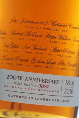 Lagavulin 25 Jahre als Limited Edition vorgestellt