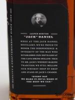 Jack Daniel's Old No.7 Seitenansicht
